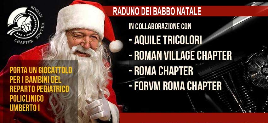 babbo_natale_2017